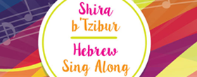 hebrew_singalong