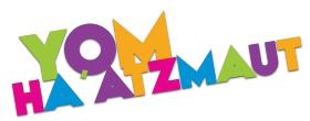 yom_haatz2014